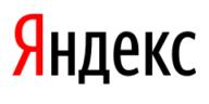 2021 - Фото 5 - Яндекс